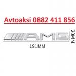 Метална Емблема AMG/АМГ заден капак