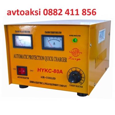 Зарядно за акумулатор метално 80А-2207