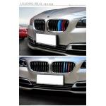 3D M-панели BMW/БМВ-E39- (95-03)г