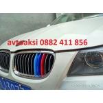 3D M-спортни панелни БМВ/BMW-E90/91