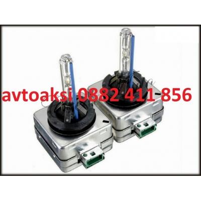 Xenon крушки D3S/Д3С 6000к 35W