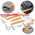 Инструменти за интериор 12 части