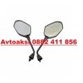Огледала за мотор-0686-8мм