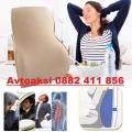 Анатомична възглавниза за гръб-2576