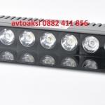 LED сигнална лампа 9диода блиц режим