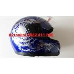 Каска за Мотор Дамска Синя -825