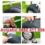 Ремонтен комплект за лепене на спукани гуми Метален-2062