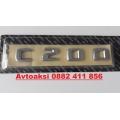 Надпис C200