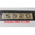 Надпис S320