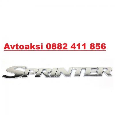 Надпис/Емблема Sprinter--4289
