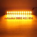Сигнална лампа/аварийна 12V/36W