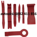 Комплект инструменти за демонтаж интериорни