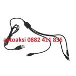 Универсално USB зарядно за кола