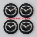 Капачки за Мазда/Mazda 56mm релефни черни