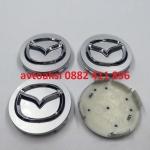 Капачки за Мазда/Mazda 56mm релефни