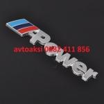 Емблема BMW /// Power метал никел