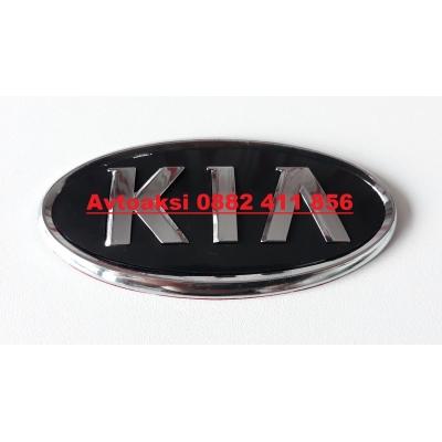 Емблема КИА/KIA релефна150mm x 75mm