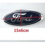 Емблема Форд/Ford 15x6см