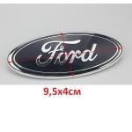 Емблема Форд/Ford 9,5Х4см