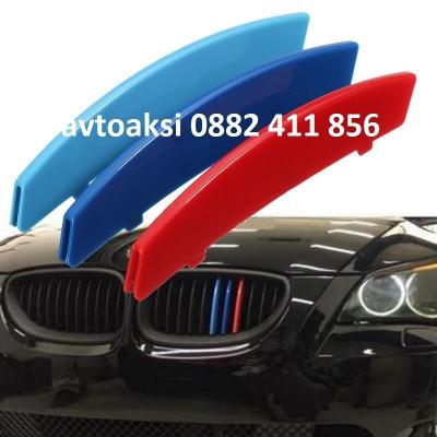 3D M- BMW-E60/E61