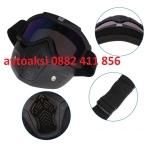 Очила тип маска за мотор-2062-1
