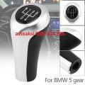 Топка за ск. лост БМВ/BMW 5ск. Лукс