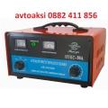 Зарядно за акумулатор метално-50А