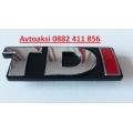 3D Метални емблеми TDI/ТДИ предна решетка