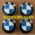 Капачки за джанти БМВ/BMW- 52/56mm