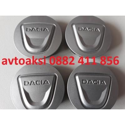 Капачки за джанти Дачия/Dacia 56/52mm релефни