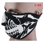 Неопренова маска за лице C-04