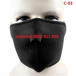 Неопренова маска за лице  C-03