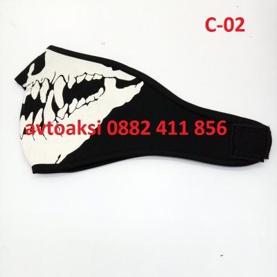 Неопренова маска за лице C-02