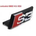 Емблема Ауди S3 предна решетка