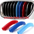 3D M-спортни три цветни панелни ленти BMW