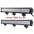 LED Bar с 78 мощни диода 234w- 12/24v цена за 1бр
