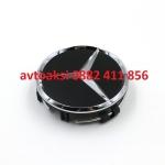 Капачки за джанти за Мерцедес 75мм черни с никел