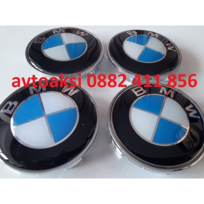 Капачки за джанти BMW 68мм цената е за 1бр