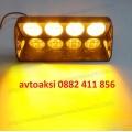 LED сигнална лампа с 12 режима