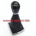 Топка за ск.лост+маншон Форд Фокус (04-12г)