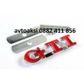 Емблема GTI предна решетка чисто нови