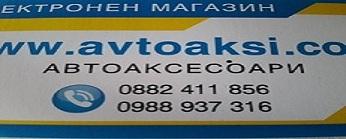 AVTOAKSI.COM