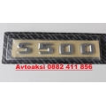 Надписи S500