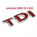 Емблема/Надпис TDI три червени букви