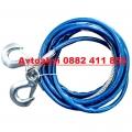 Метално въже за теглене 5Т --1170