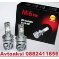 LED диодни крушки H8/H11 55W 6000K