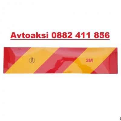 Светлоотразителна табела алуминиева Е37 3М