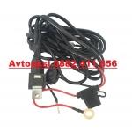 Захранващи кабели за Лед Барове/Халогени--63422