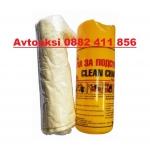 Кърпа за подсушаване два размера -001S