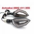 Мигачи за Мотор с Дневни Светлини-2066